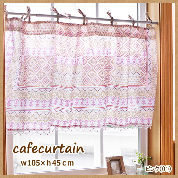 Cafe Karten 45 Cm Scandinavian Tapestry Curtains Modern Simple Natural Window Partition Makeover Interior Fashion