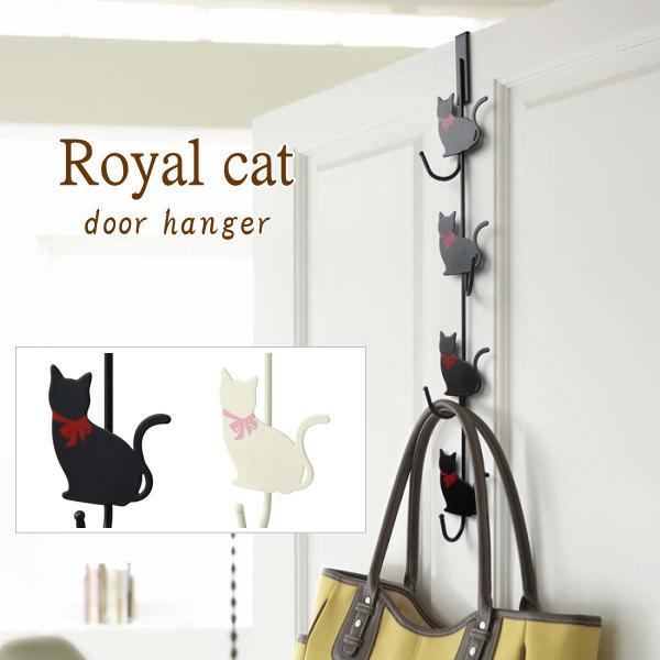Kitchen Article / Iron Miscellaneous Goods / Interior / Nursery / Cat / Cat  /
