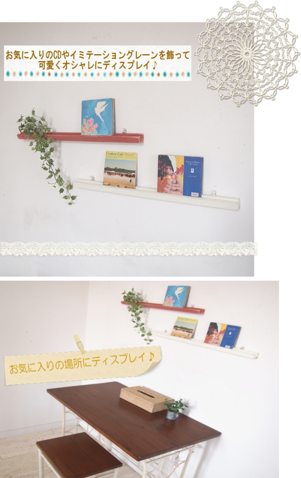 CD racks / interior / wall decorations / hanging wall/CD storage and DVD storage jacket / exhibition / wood / simple / antiques and fashionable & e-piglet | Rakuten Global Market: CD racks / interior / wall ...