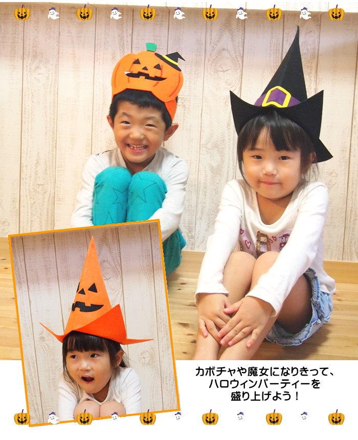 E Piglet Cute Halloween Fancy Dress Costume Hat Hat Witch Wizard