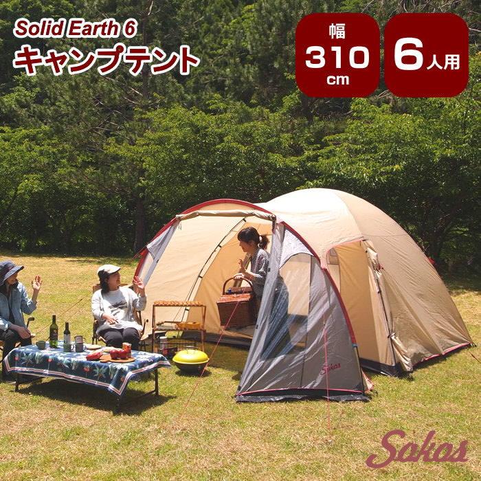 200 g-Neuf 0,6 L Outdoor-Set Optimus Terra Solo