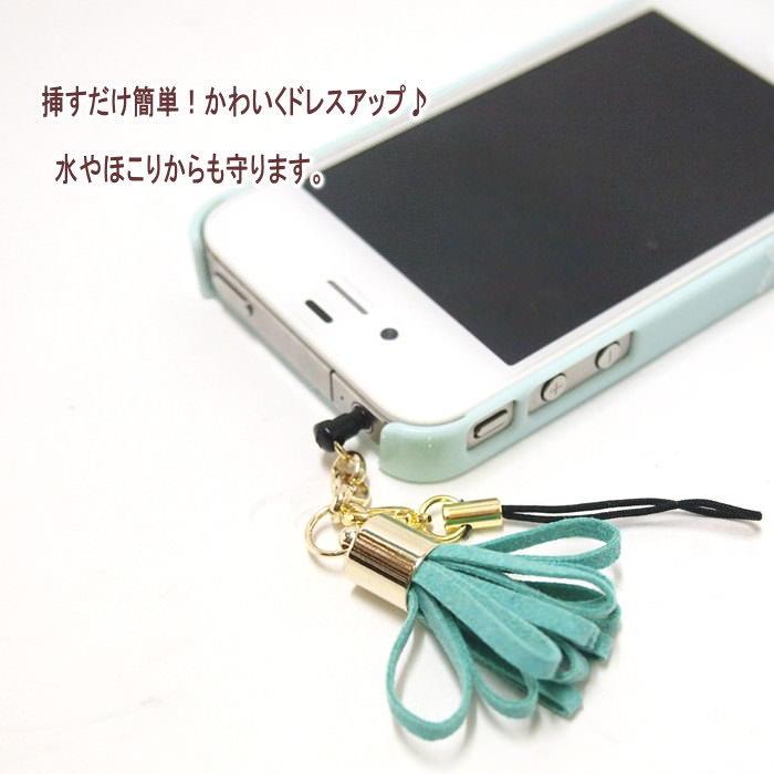 b50d299205 スマホピアスイヤホンジャックスマホスマートフォンアクセサリーアクセサリーおしゃれタッセルストラップiphoneアイフォンスマートフォン全機種