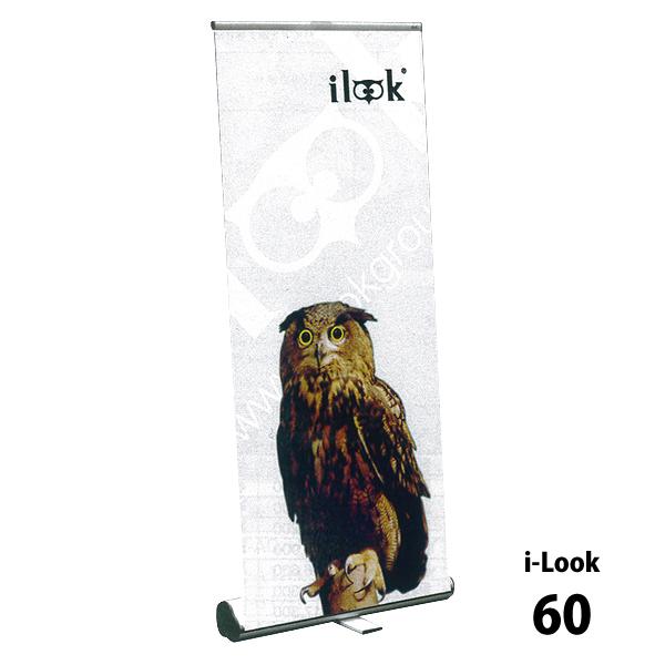 展示会バナースタンド/簡易看板I-Look60 ( アイルック60 ) 【什器本体(※スクリーンは付属していません)】【B019】【メーカー直送2】