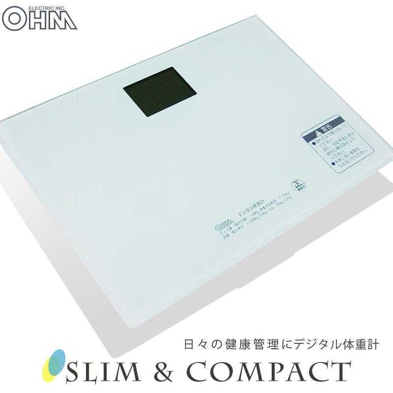 体重計 デジタル おしゃれ ガラス スタイリッシュ デジタル体重計 ホワイト シンプル HBK-T101-W タイムセール 体重 オーム電機 コンパクト 08-0077 計 出荷 ヘルスメーター