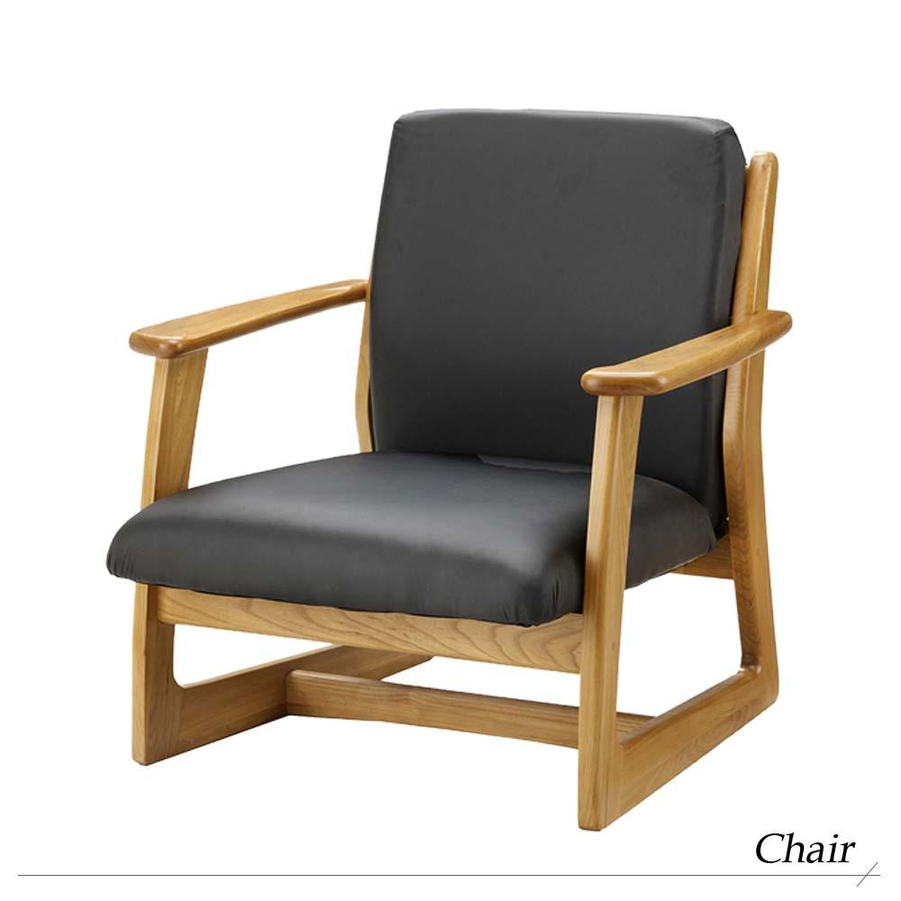 『チェアー』 贈り物 イス チェア カウンターチェア 木製 ローチェア 椅子 パーソナルチェア 座面 家具 肘掛 チェアー いす おしゃれ 誕生日 こどもの日 子供の日 プレゼント 贈り物 老舗 曙