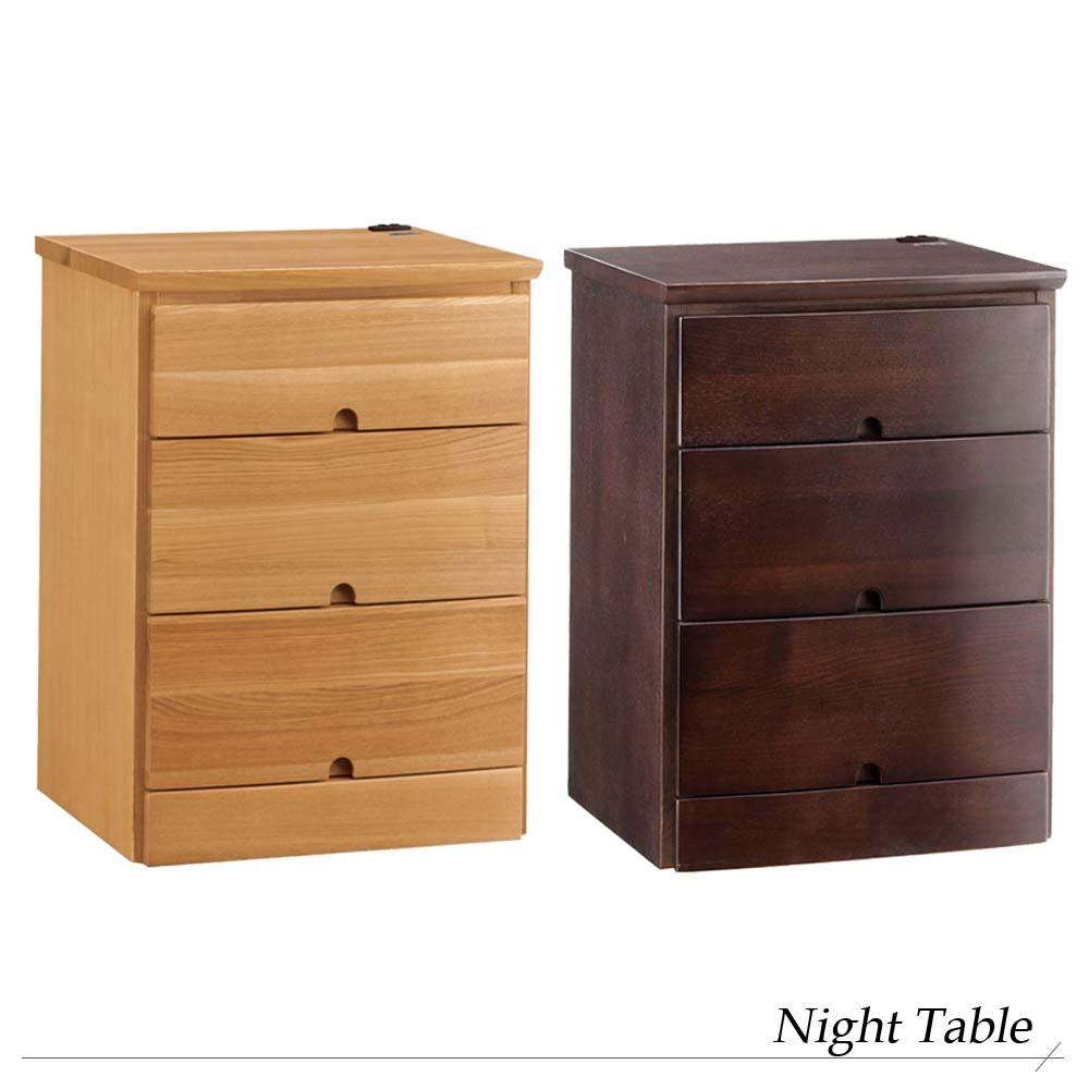 『ナイトテーブル』 テーブル ナイトテーブル 木製 整理箱 引出し収納箱 贈り物 引き出し 天然木 たんす チェスト ナチュラル ウォールナット サイドチェスト ラック モダン サイドテーブル 整理ダンス