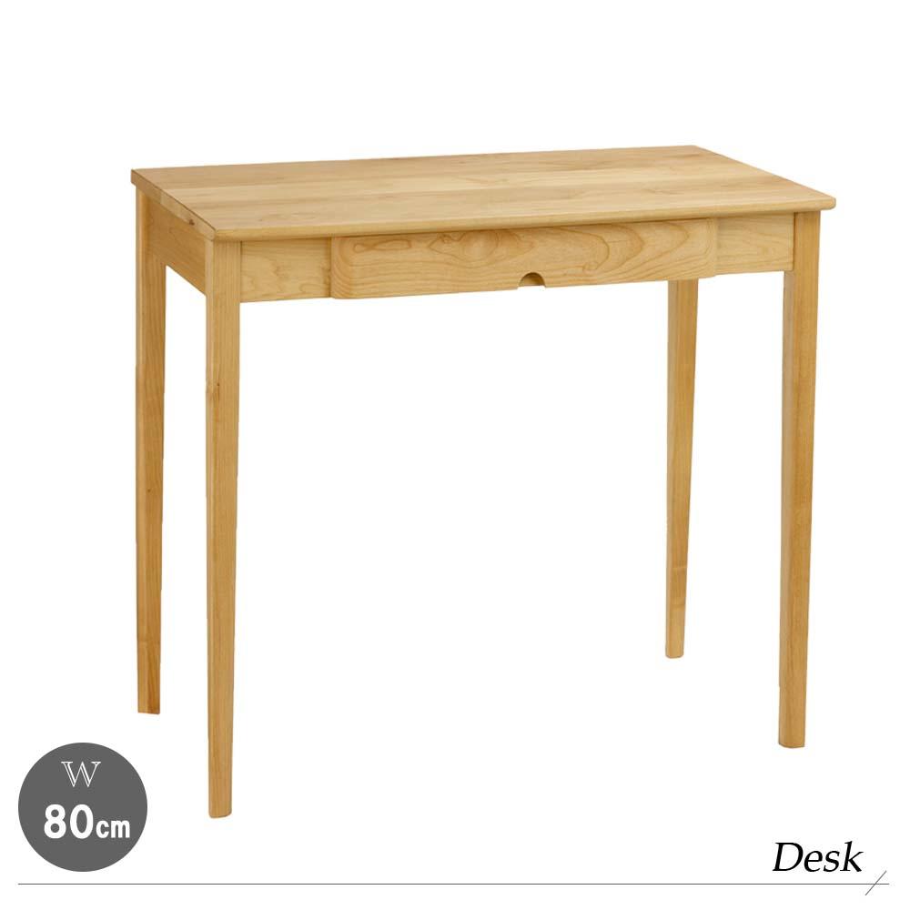 SERESU セレス 『デスク』 セレス411 机 テーブル 台 家具 懐かしい 昔風 シンプル 丸み