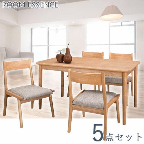 『 ダイニングセット 5点セット 』ダイニングテーブルセット 4人掛け 四人掛け 北欧 モダン 130cm カントリー ダイニングテーブル テーブル 食卓テーブル 机 つくえ ダイニングチェア ダイニングチェアー 椅子 イス 食卓椅子 食卓いす 食卓イス 木製 天然木