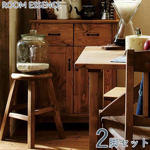 【お得な2脚セット】スツール 木製スツール イス 丸椅子 チェアー 丸型 円形 背もたれなし 腰掛け 腰かけ ウッド パイン シンプル ナチュラル カントリー おしゃれ お洒落 新生活