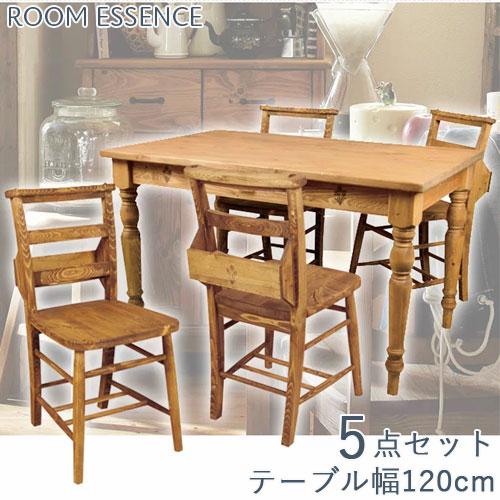 『 ダイニングセット 5点セット 』ダイニングテーブルセット 4人掛け 四人掛け 北欧 モダン 120cm カントリー ダイニングテーブル テーブル 食卓テーブル 机 ダイニングチェア ダイニングチェアー 椅子 イス 食卓椅子 食卓いす 食卓イス 収納付き 引き出し付き