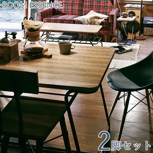 【お得な2脚セット】椅子 デスクチェア チェアー チェア イス ダイニングチェア イームズ イームズ風 デザイン デザイナーズ ダイニングチェアー シェルチェア シェルチェアー 食卓いす 食卓イス 食卓椅子 木 木製 天然木 ウッド シンプル モダン