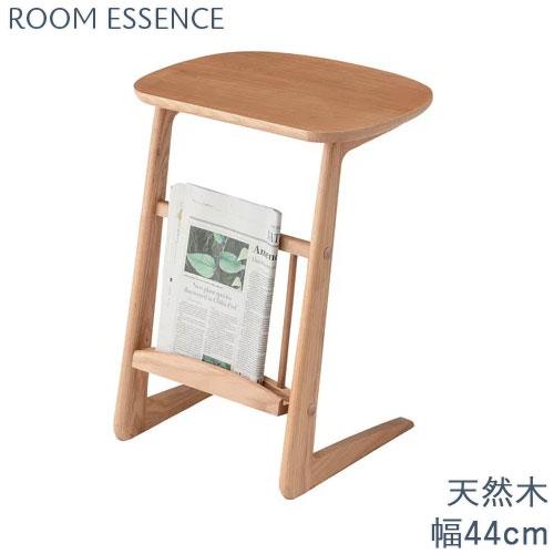 【お得な2台セット】サイドテーブル ソファテーブル ソファーテーブル ミニテーブル 机 ナイトテーブル 木製 天然木 リビング 寝室 ソファサイド ベッドサイド シンプル ナチュラル 北欧 カフェ おしゃれ