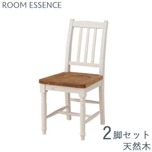 【お得な2脚セット】ダイニングチェア 椅子 いす イス チェア チェアー ダイニングチェアー 食卓椅子 天然木 木製 シンプル オシャレ おしゃれ アンティーク調 レトロ 座面高約40センチ 幅約40 ダイニング 部屋 カラー 色 ツートン ナチュラル系 白 かわいい