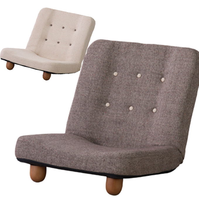 子 座 おしゃれ 椅
