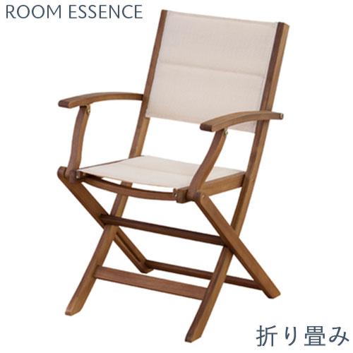 ガーデンチェア 『 チェア 』 ダイニングチェアー カフェチェアー 折りたたみ椅子 折りたたみチェアー 木製 折りたたみ 折り畳み 肘掛け 肘付き キャンバス地 布 ガーデンチェア 庭 屋外 野外 北欧 カフェ おしゃれ シンプル 可愛い ベランダ テラス ガーデンチ