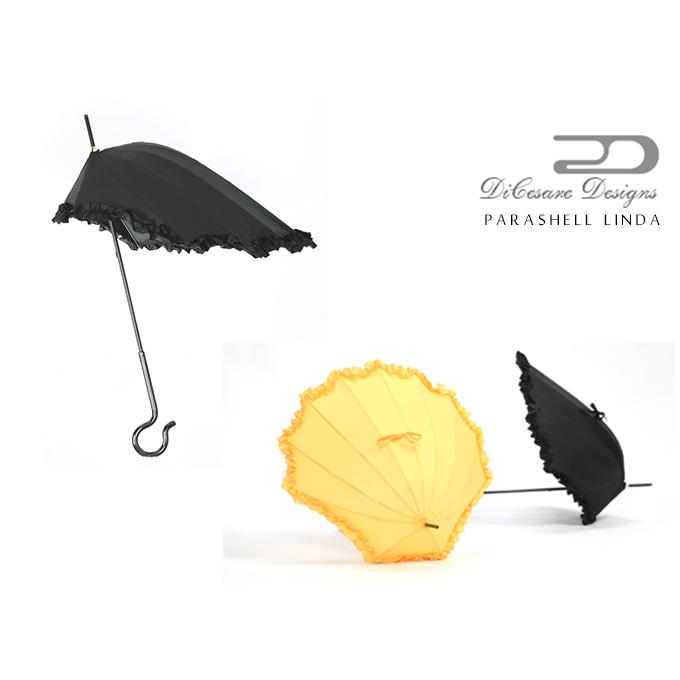 DiCesare Designs ディチェザレ デザイン『PARASHELL LINDA 日傘』 日傘 傘 かさ カサ レディース 女性用 ブランド 遮光 遮熱 お洒落 オシャレ おしゃれ セレブ 高級