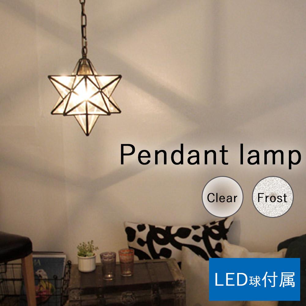 『LED エトワール ペンダントランプ』LED球付属 ペンダントライト 天井照明 照明 ライト ランプ 電気 LED対応 ペンダント 照明器具 おしゃれ シンプル モダン フレンチ 北欧 クリアー フロスト 星 可愛い かわいい 寝室 ベッドルーム