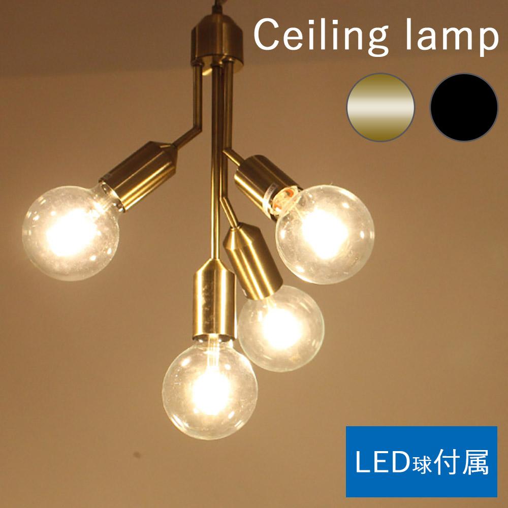 『LED マレーノ シーリングランプ』LED球付属 シーリングライト ペンダントライト 天井照明 照明 ライト ランプ 電気 LED 照明器具 おしゃれ シンプル モダン 北欧 可愛い かわいい 4灯 明るい 黒 ブラック ゴールド 裸電球 リビング