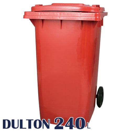 DULTON ダルトン プラスチック トラッシュカン 240L Prastic trash can 240L ゴミ箱 ダストボックス トラッシュカン ごみ箱 ゴミ入れ ごみばこ コンテナゴミ箱 分別ゴミ箱 コンテナごみ箱 分別ごみ箱 角型 分別 プラスチック製 かわいい ふた付き おしゃれ キャスター付き