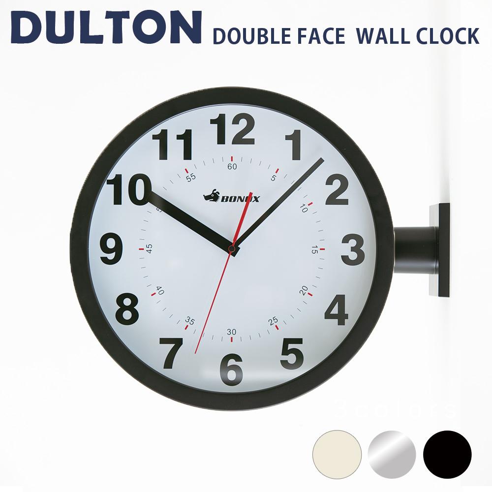 ダルトン 時計 両面時計 ダブルフェイスウォールクロック 掛け時計 両面 ウォールクロック DULTON DOUBLE FACE WALL CLOCK BONOX ボノックス 壁掛け時計 おしゃれ かわいい 大きい 大型 レトロ シンプル 連続秒針 ブラック 掛時計 業務用 見やすい アナログ カフェ