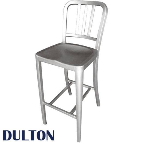 『アルミニウムバースツール』 日用品雑貨・文房具・手芸 スツール イス 椅子 いす ハイスツール ダイニングスツール バーチェア バースツール カウンターチェア カウンタースツール ハイチェア アルミチェア おしゃれ 北欧 アメリカン ミッドセンチュリー スタイリッシュ