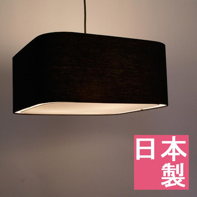 『 ペンダントライト 』ペンダントランプ 間接照明 照明器具 インテリアライト 天井照明 照明 ライト オシャレ おしゃれ シック 黒 ブラック クール シェード 3灯 布 ファブリック ダイニング リビング 寝室 玄関 階段 廊下 日本製
