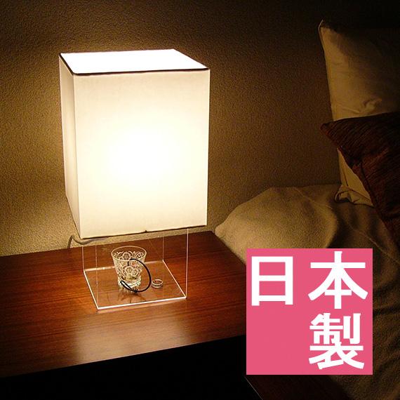 『 テーブルライト 』テーブルランプ 間接照明 インテリアライト 卓上ランプ フロアランプ フロアライト 照明器具 卓上照明 卓上ライト ムード照明 led対応 オシャレ おしゃれ シンプル シェード 布 ファブリック ベッドルーム リビング 寝室