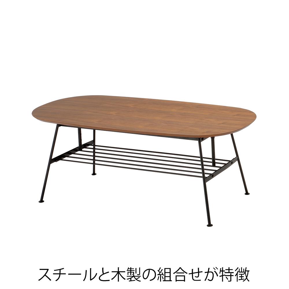 高さ5段調整可能リビングテーブル ダイニングテーブル リビングテーブル テーブル 食卓 北欧 新生活 幅410