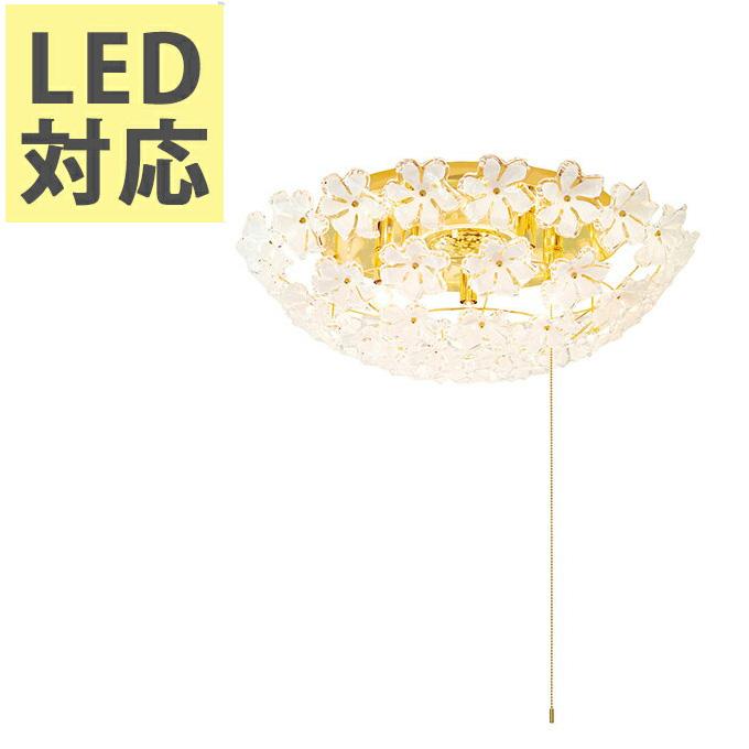 『ブーケ シーリングライト』 シーリングライト シーリングランプ 天井照明 照明器具 インテリアライト インテリアランプ デザイン照明 デザインライト リビングライト リビング照明 おしゃれ かわいい 可愛い 5灯 LED対応 花 はな フラワー リビング ダイニン