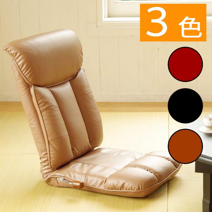 『 座椅子 』リクライニング座椅子 リクライニング座イス 座イス 和座椅子 座いす おしゃれ 和風 ダイニング リビング 旅館 ホテル 業務用 店舗用 13段階リクライニング 日本製 天然木使用 ソフトレザー 完成品