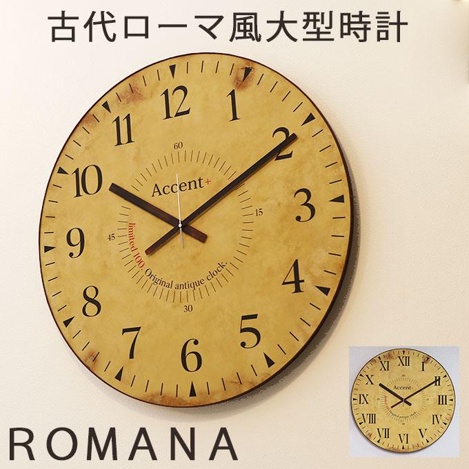人気アイテム 限定数100の特別な時計。『ロマーナ 巨大時計 60cm』 60cm』 ショップ 大きい 壁掛け時計 掛け時計 おしゃれ 見やすい 掛け時計 オシャレ アンティーク調 壁掛時計 巨大 掛け時計 大型 大型時計 子供部屋 リビング ショップ 店舗 カフェ 男の子 クリスマスプレゼント 連続秒針 ローマ数字, 美浜区:4a1174dd --- konecti.dominiotemporario.com