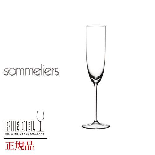 正規品 RIEDEL sommeliers リーデル ソムリエ 『シャンパーニュ』 4400 8 シャンパングラス グローバル GLOBAL wine ワイン ブルゴーニュ ワイングラス デキャンタ キャンティ ギフト シャンパン 父の日