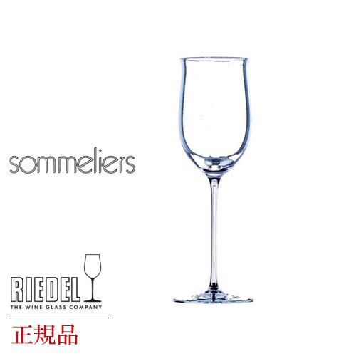 正規品 RIEDEL sommeliers リーデル ソムリエ 『ラインガウ』ワイングラス 赤 白 白ワイン用 赤ワイン用 ギフト 種類 海外ブランド 4400 1 wine ワイン ブルゴーニュ シャンパーニュ デキャンタ キャンティ ギフト 父の日