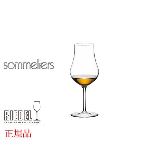 正規品 RIEDEL sommeliers リーデル ソムリエ 『コニャックX.O.』 4400 70 ワイングラス グローバル GLOBAL wine ワイン ブルゴーニュ シャンパーニュ デキャンタ キャンティ ギフト 父の日