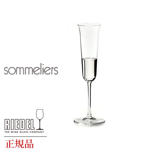 正規品 RIEDEL destilate リーデル デスティレイト 『グラッパ』 4200 3 sommeliersblacktie ソムリエブラック・タイ ワイングラス グローバル GLOBAL wine ワイン クリスタル ブルゴーニュ 父の日