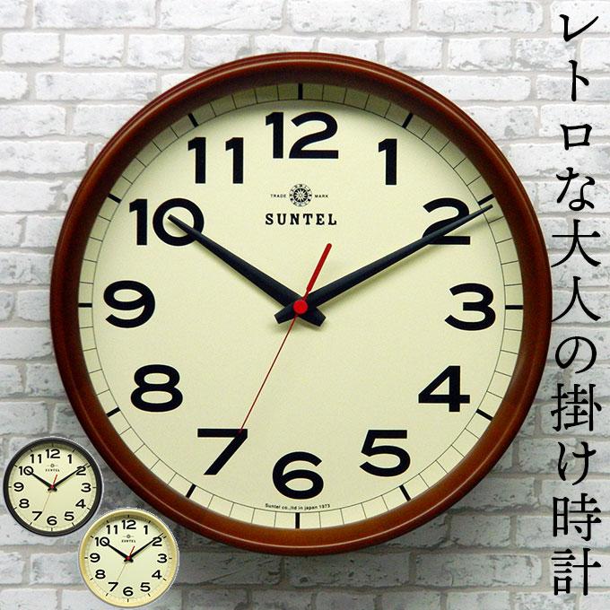 『 電波掛け時計』 掛け時計 ウォールクロック 壁掛時計 壁掛け時計 日本製 電波掛け時計 電波時計 掛け時計 掛時計 電波壁掛け時計 壁掛け時計 壁掛時計 電波時計 掛け時計 ウォールクロック 壁掛時計 壁掛け時計 アンティーク 掛け時計