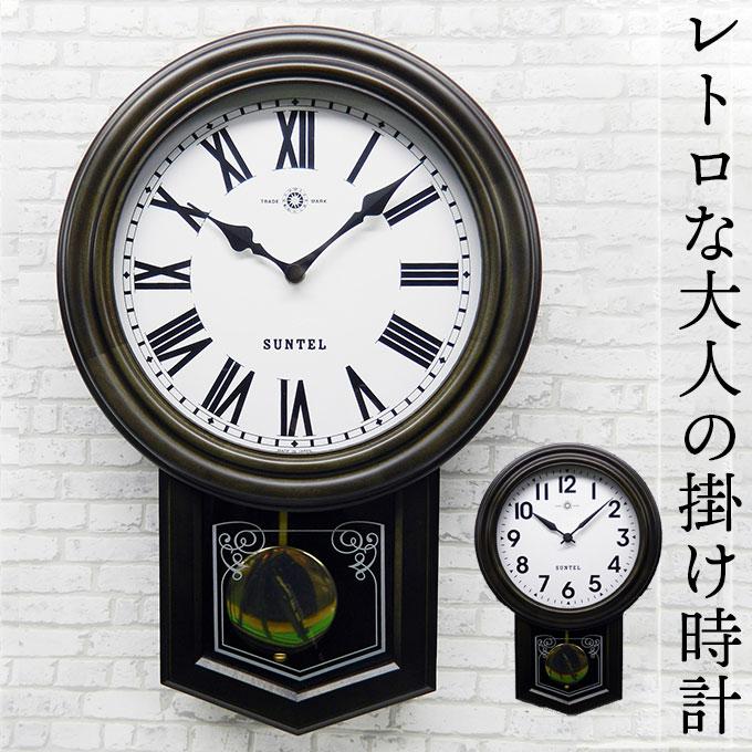『アンティーク 電波振り子時計 』 掛け時計 ウォールクロック 壁掛時計 壁掛け時計 レトロ アンティーク調 日本製 掛け時計 掛時計 壁掛け時計 壁掛時計 振り子 天然木 掛け時計 ウォールクロック 壁掛時計 壁掛け時計 アンティーク 掛け時計 掛け時計 クロック