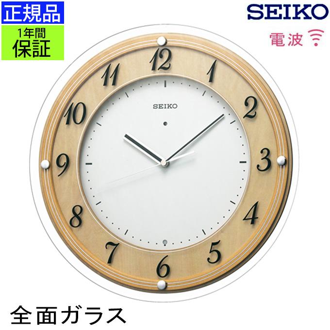 『SEIKO セイコー 掛時計』 全面カットガラスを使用! 壁掛け時計 掛け時計 電波時計 おしゃれ 連続秒針 seiko 壁掛け セイコー 電波掛け時計 電波壁掛け時計 電波掛時計 スイープ秒針 ほとんど音がしない 静か ナチュラル シンプル 木製 引っ越し祝い 引越し祝