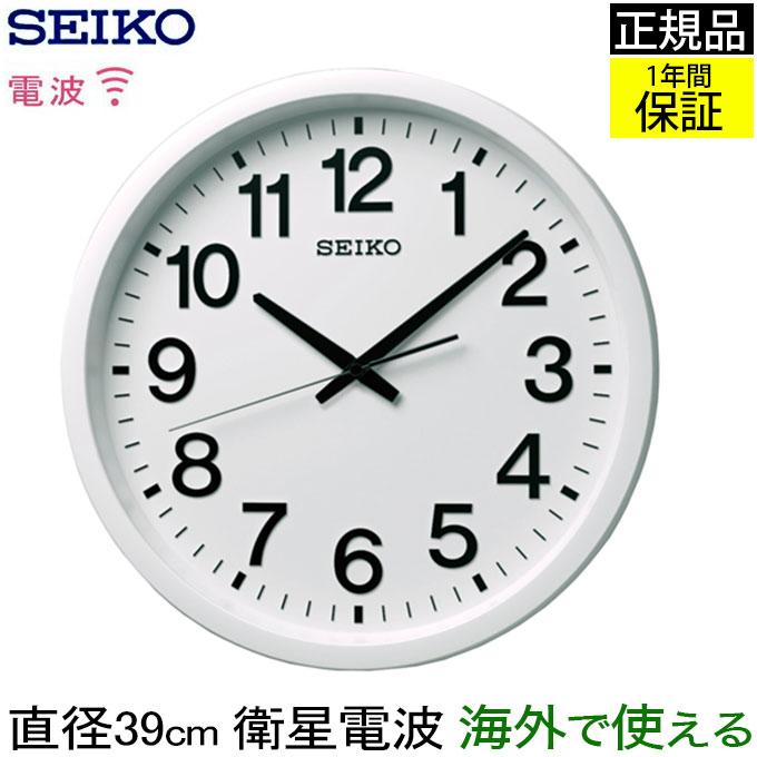 『SEIKO セイコー 掛時計』 電波時計を超えた! 衛星電波時計 壁掛け時計 掛け時計 電波時計 おしゃれ 連続秒針 seiko 壁掛け セイコー 電波掛け時計 電波壁掛け時計 電波掛時計 スイープ秒針 ほとんど音がしない 見やすい 会社 公共 ホワイト 大きい 大型時計