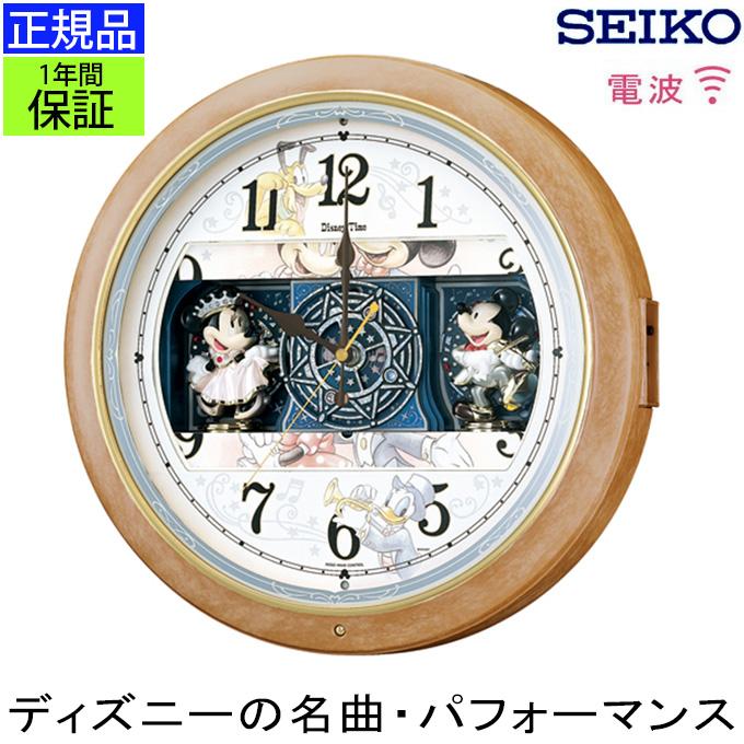 『SEIKO セイコー 掛時計』 楽しいパフォーマンス! 電波時計 電波掛け時計 掛け時計 壁掛け時計 からくり時計 電波からくり時計 メロディー 音楽 スイープ秒針 連続秒針 ほとんど音がしない ディズニーグッズ ミッキー 引っ越し祝い 引越し祝い 新築祝い