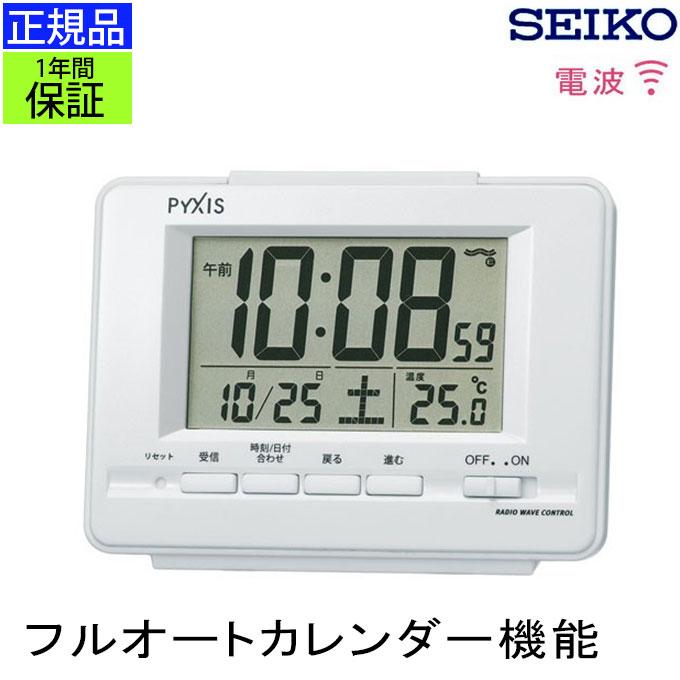 置き時計 置時計 迅速な対応で商品をお届け致します デジタル時計 電波時計 電波置き時計 電波置時計 目覚まし時計 目ざまし時計 めざまし時計 セイコー スヌーズ 二度寝防止 ライト カレンダー デジタル 光る 寝室 白 ラッピング無料 シンプル プレゼント SEIKO 見やすい 贈り物 温度計付き 点灯
