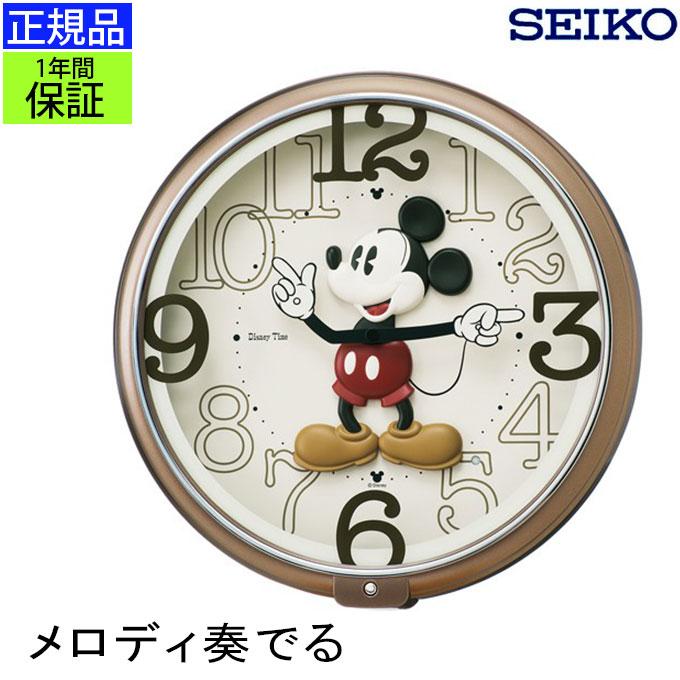 『SEIKO セイコー 掛時計』 ミッキーと楽しむ! 掛け時計 掛時計 壁掛け時計 キャラクター ディズニー ミッキー メロディ 音楽 秒針なし おしゃれ 可愛い かわいい ミッキーマウスマーチ ブラウン 誕生日 子供部屋 女性 引っ越し祝い 引越し祝い 新築祝い