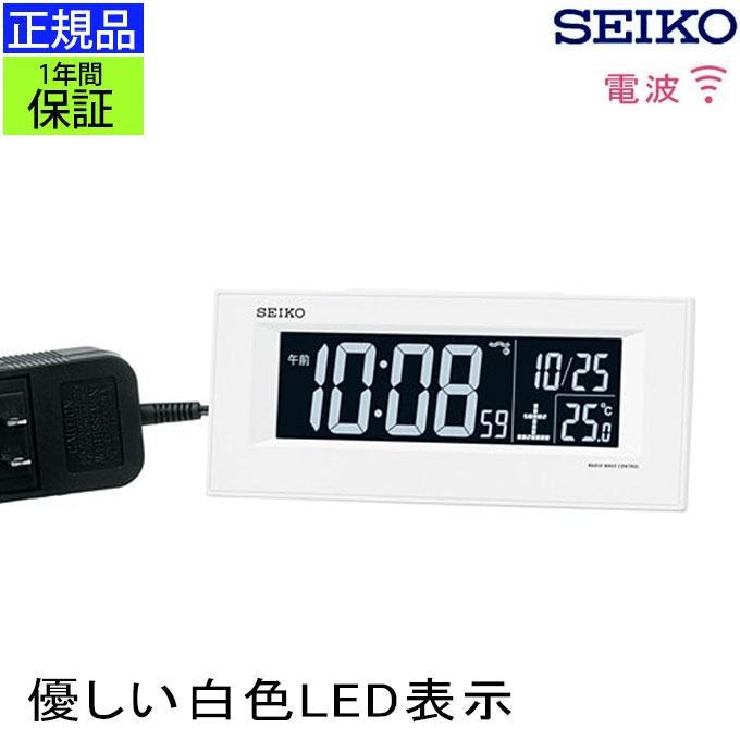 『SEIKO セイコー 置時計』 白色LEDが見やすい! 置き時計 デジタル時計 電波時計 電波置き時計 目覚まし時計 目ざまし時計 めざまし時計 スヌーズ ライト 点灯 カレンダー 温度計付き 見やすい シンプル おしゃれ 白色LED ホワイト ACアダプター 寝室 贈り物 プレゼント