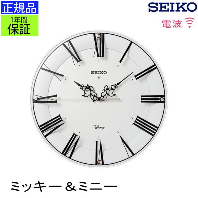 ミッキー・ミニーのロマンチックな出会い 『SEIKO セイコー 電波時計』 掛け時計 壁掛け時計 電波掛け時計 電波掛時計 ローマ数字 スイープ秒針 連続秒針 ほとんど音がしない おやすみ秒針 スタイリッシュ シンプル おしゃれ かわいいホワイト ディズニー