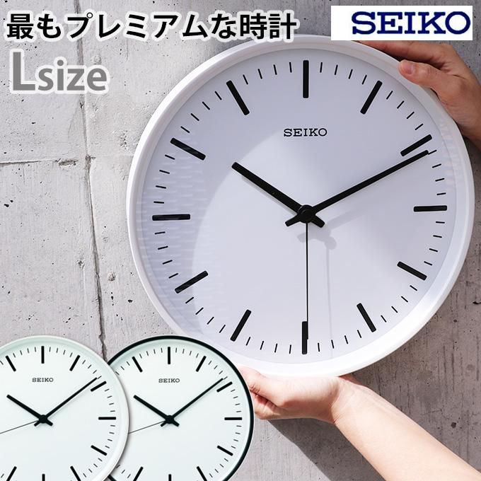 アルミダイキャストの特別モデル 『SEIKO プレミアム掛時計 L』 電波時計 壁掛け セイコー 掛け時計 シンプル 見やすい 掛け時計 セイコー おしゃれ 掛時計 壁掛け時計 電波掛け時計 スタンダード デザイナーズ 高級 引っ越し祝い 引越し祝い 新築祝い プレゼン