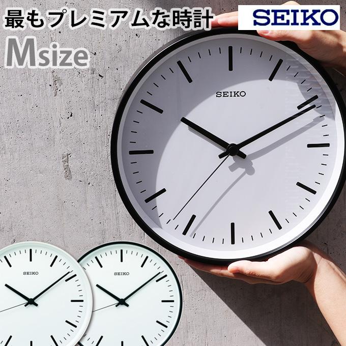アルミダイキャストの特別モデル 『SEIKO プレミアム掛時計 M』 電波時計 壁掛け セイコー 掛け時計 シンプル 見やすい 掛け時計 セイコー おしゃれ 掛時計 壁掛け時計 電波掛け時計 スタンダード デザイナーズ 高級 引っ越し祝い 引越し祝い 新築祝い プレゼン