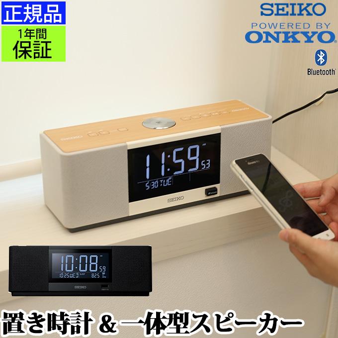 Onkyoが認めた高音質 『 SEIKO セイコー 置時計 』 置き時計 デジタル おしゃれ ブルートゥース スマホスピーカー bluetooth スピーカー スマホ おしゃれ 音楽 スマホ用スピーカー スマートフォン用スピーカー メロディー 見やすい かっこいい オンキョー
