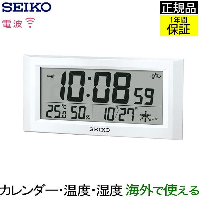 正規品 『セイコー 掛け時計』 デジタル 壁掛け時計 デジタル 見やすい 置き時計 置時計 デジタル置き時計 シンプル デジタル置時計 デジタル時計 衛星電波時計 電波時計 電波掛け時計 カレンダー 曜日 日付 温度計付き 湿度計付き プレゼント ラッピング シンプル 見やすい ホワイト, Airy:a00bb44b --- jpscnotes.in