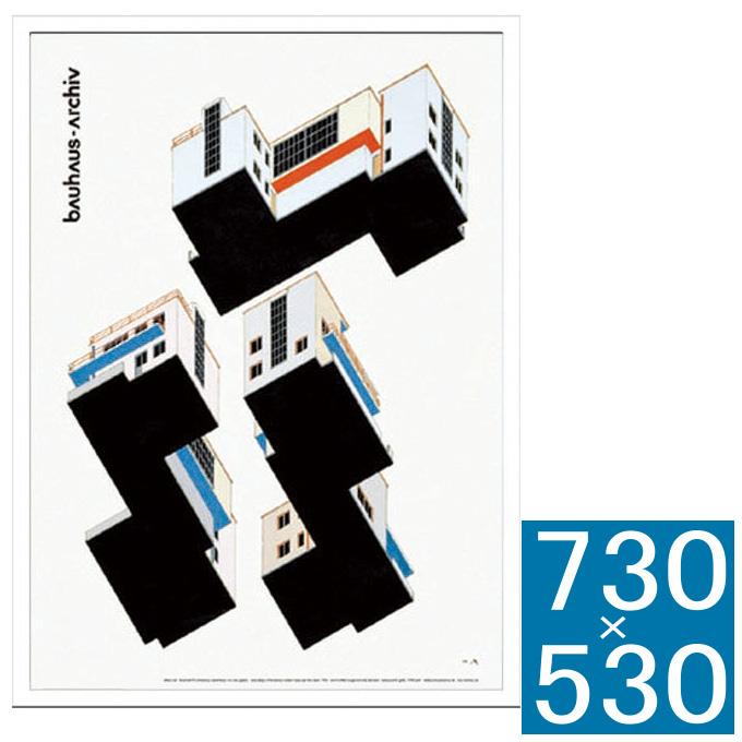 『アートフレーム Bauhaus Bouhaus Weimar Ausstellung 1923』 アートフレーム フレーム 壁飾り 額縁 壁掛けインテリア 壁掛けアート フレームアート ディスプレイフレーム インテリアフレーム 絵画 おしゃれ 北欧 長方形 縦型 モダン 壁掛け式 ギフト 贈り物