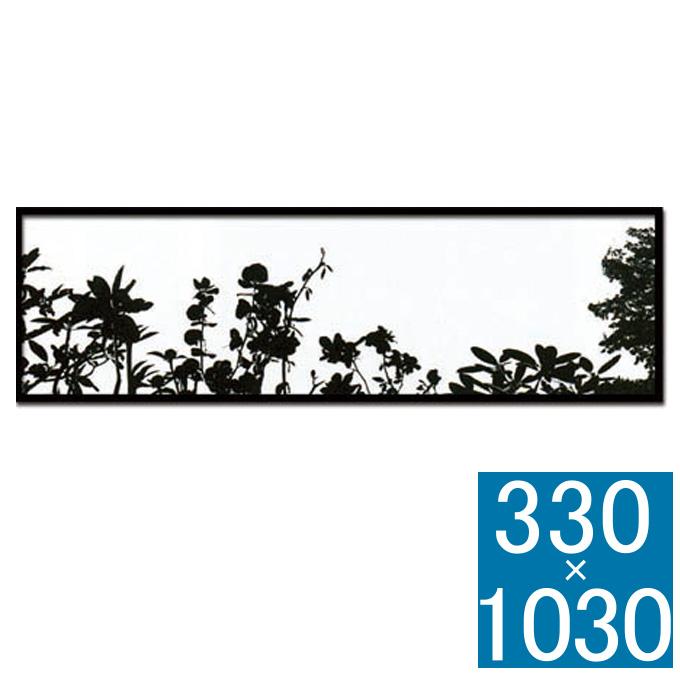 『アートフレーム Nicolas Le Beuan Benic Landscape』 アートフレーム フレーム 壁飾り 額縁 壁掛けインテリア 壁掛けアート インテリアフレーム 絵画 版画 シルクスクリーン Nicolas Le Beuan Benic Landscape,2007 おしゃれ 北欧 長方形 横型 モダン